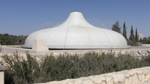 49 White dome (640x359)